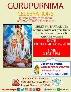 gurupurnima-celebrations